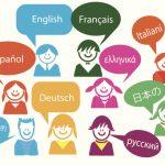 Какой язык изучать